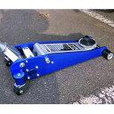 【送料無料】高低圧ダブルプランジャー方式ヤマト自動車(株) アルミ製 メカニックジャッキ 2t