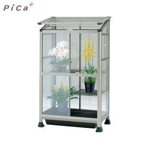 [最大1000円OFFクーポン] ピカコーポレーション 屋外屋内両用ガラス温室 ライトブロンズ (保湿カバー付き)