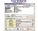 【送料無料】電子納品ソフト TG CALS
