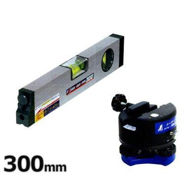 シンワ測定レーザービームレベル300mm[レーザーレベル用回転台セット]