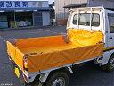 【送料無料】クラレ流動物も運搬できる軽トラック荷台保護シート
