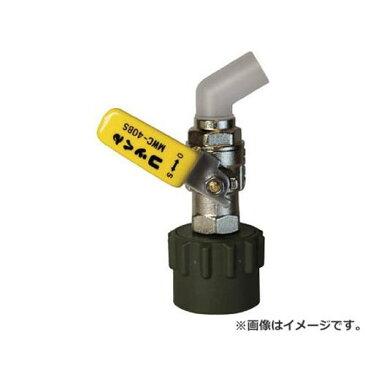 ミヤサカ工業 コッくんBタイプ バイトン仕様 レバー黄 MWC40BSYVITON [r20][s9-900]