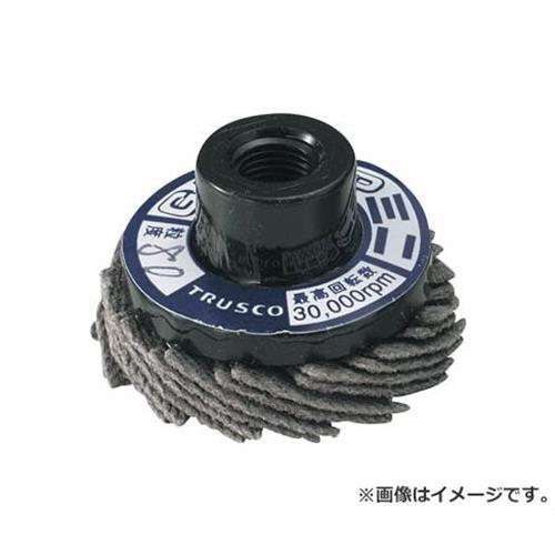 研磨工具, ディスクサンダー TRUSCO GP 30 5 3mm 150 GP3007 5 (150) r20s9-810