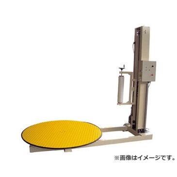 シグマー ストレッチフィルム包装機 SSP15150SA [r22]