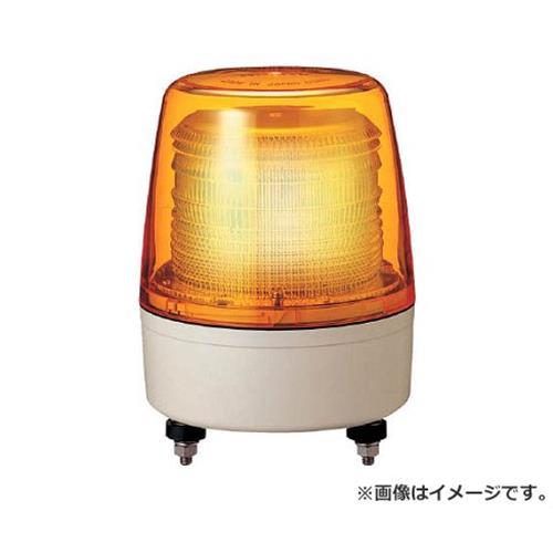 DIY・工具, その他  LED XPE24Y r20s9-910
