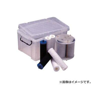 AION 緊急時用飲料水精製装置シグナス35 CYGNUS35 [r22]
