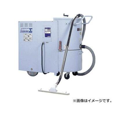 アマノ業務用掃除機クリーンマックシグマV3SIGMA60HZ[V-3SIGMA-60HZ][r20]