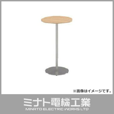 イトーキハイテーブル(円型)600X1000TRA060HCW998[TRA-060HC-W998][r20]