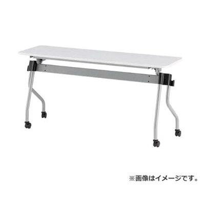 TOKIO天板跳上式並行スタックテーブル(パネルなし)NTAN1860NR[NTA-N1860-NR][r20]