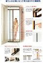 セイキ  SEIKI   網戸屋一番  横引きロール網戸 ADY-190  玄関ドア 勝手口