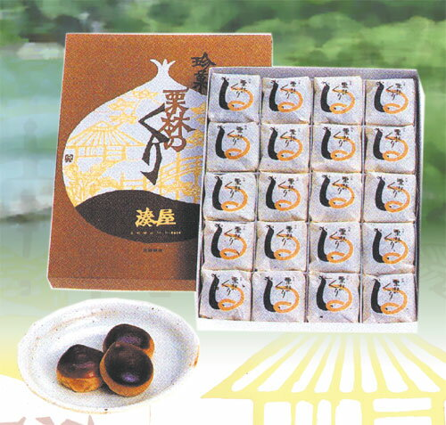 "Sweets ""Kuribayashi boring' 20 with shipping included 1,500 yen"