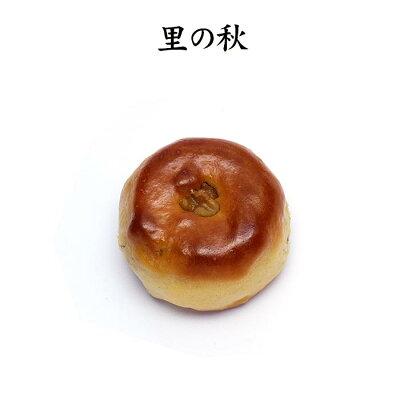 里の秋(くるみ饅頭)【秋の味覚】