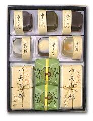 【父の日】限定」ミネラルたっぷり和三盆糖のお菓子とヘルシーな夏菓子詰合せ10P01Jun14