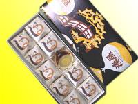 Kagawa Prefecture's famous ritsurin boring oguri 10 pieces