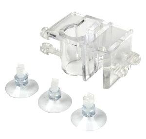 【2個セット】パイプ ホースホルダー アクアリウム ホース パイプ 固定 取り付け具 吸盤式 ホルダー6個付 【送料無料】ctr-e38