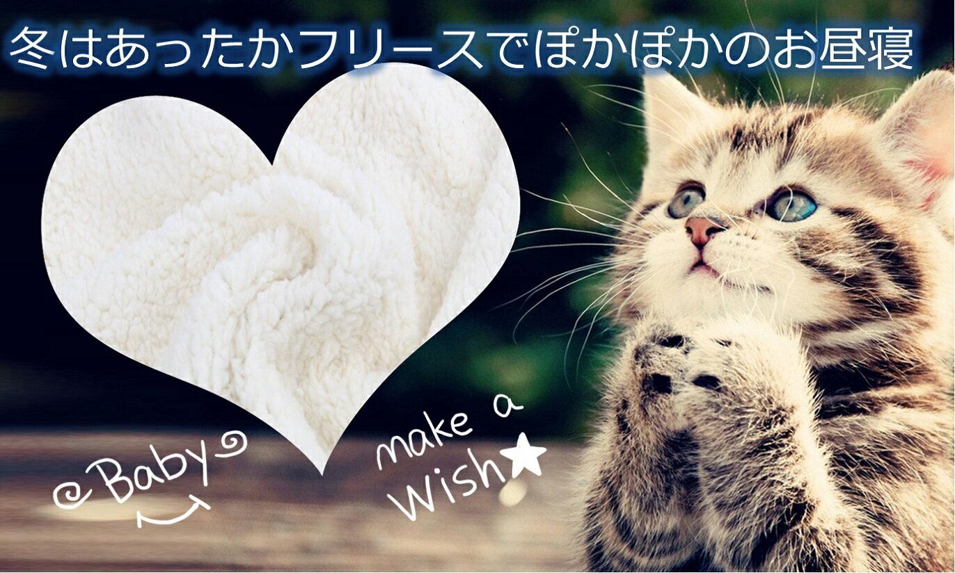 猫ちゃん 特等席 フック付 ハンモック ベッド 猫柄 ペット用品 ネコ ゆらゆら 昼寝 ctr-g10