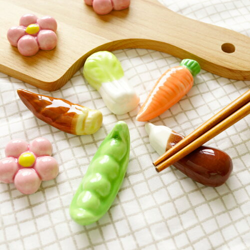 野菜 箸置き 5個セット