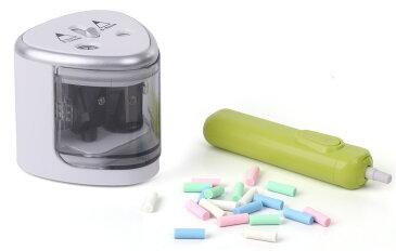 乾電池式 電動 鉛筆削り 直径6-8mm/9-12mm 鉛筆 対応 底部滑り止め付 電動消しゴムセット 【送料無料】ctr-g58