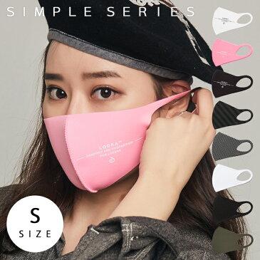 LOOKA デザイン マスク | ルカ 繰り返し 洗える 紫外線 蒸れない 肌荒れしない 耳痛くない おしゃれ かっこいい 黒 韓国 Mサイズ Sサイズ 男女兼用 C99D1-A048