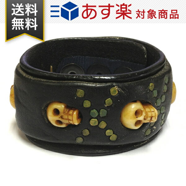 男女兼用アクセサリー, ブレスレット  gbb Custom Leather Dbl Layer Nailed Bone gbb dbl nailed bk A