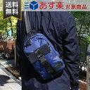 【当店全品ポイント2倍 エントリー不要】 ディーゼル バッグ DIES...