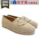 プラダ 靴 カナパ PRADA 1S066M 010 F00...