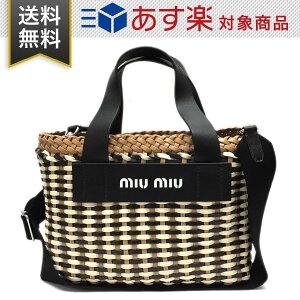Miu Miu बैग MIUMIU पुआल 2WAY कंधे बैग 5BA077 2BU1 F0Z40 काला कारमेल