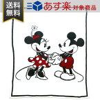 ベアフットドリームス ディズニー 限定 コラボ クラシック ミッキー&ミニーマウス ブランケット 114cm×152cm BAREFOOT DREAMS DNHCC1349 118 63