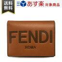 フェンディ 財布 FENDI 8M0420 AAYZ F0QVK スモール メンズ レディース 二つ折り財布 レザー ブラウン