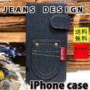 【\ポイント10倍/】iPhoneケース 携帯ケース 手帳型 手帳型携帯ケース ビンテージケース……