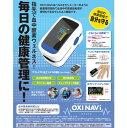 【お取寄せ品】 新輝合成 トラッシュペールN−45型フタ ブルー 00399 1枚
