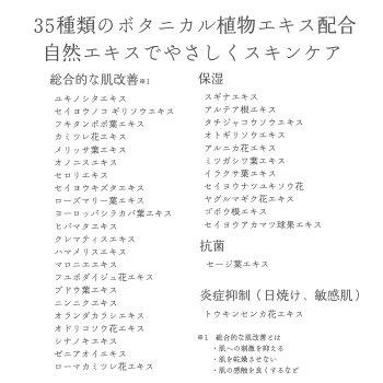 【100枚】個包装フェイスマスク35種ボタニカル尿素プラセンタヒアルロン酸フェイスシートフェイスパックエッセンスマスクGemiDゼミド大容量