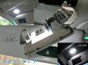 ゼロクラウン専用製作LED(SMD)!!バニティランプ&リア読書灯!!...