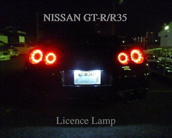車用品, その他 NISSAN GT-RLED(SMD5050) GTR R35 (2007)