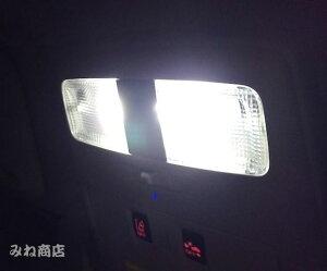 SUBARULEVORG/高輝度LED(SMD)ルームランプ/スバルレヴォーグ(VMG/VM4)