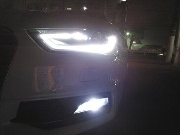 アウディA4/LEDフォグランプ/POWER COB LED/クローム加工(ホワイト・イエロー)AUDI A4/S4 8K (B8) セダン/アバント(後期)