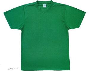 【代引き不可】無地カラードライTシャツ130・150サイズ(全12色)1枚