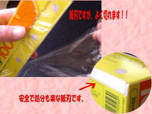 【送料無料】信越ポリマーポリマラップ30cm×100m(30本入り)