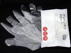 【業務用】衛生手袋・ビニール手袋・ポリ手袋クリーンポリグローブ クリア S・Mサイズ(100枚...