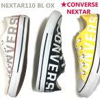 コンバースCONVERSEネクスターBL110OXロゴプリントイエロー・ホワイト・ネイビー
