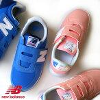 ニューバランスキッズスニーカーNewBalancePV202ブルー・ピンク