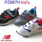 キッズスニーカーニューバランスNewBalancePZ997Hホワイト・ブラック・グレー子供靴