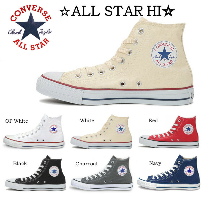 レディース靴, スニーカー  CONVERSE CANVAS ALL STAR HI
