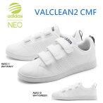 アディダスadidasバルクリーン2VALCLEAN2CMFホワイト/グリーン(AW5210)・ホワイト/ネイビー(AW5211)