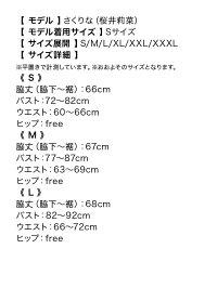 Tikaティカリボンモチーフベアトップフレアミニドレス(ホワイト/レッド/チェリーピンク)(Sサイズ/Mサイズ/Lサイズ/XLサイズ/XXLサイズ/XXXLサイズ)