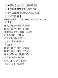 Tikaティカネックパールラップ風ミニドレス(ネイビー/ブラック)(Sサイズ/Mサイズ/Lサイズ/XLサイズ/XXLサイズ)