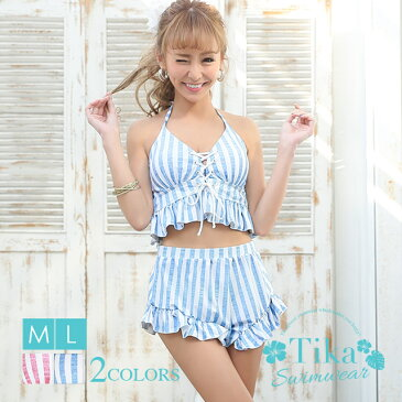 【40%OFFクーポン】Tika ティカ ショートパンツ付きストライプフリルビキニ (ピンク×ホワイト/ブルー×ホワイト) (Mサイズ/Lサイズ) セール