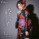 【max89%off セール 】 Tika ティカ 二部式 ...