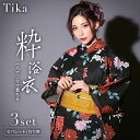 【50%offクーポン配布】 Tika ティカ 二部式 セパ...