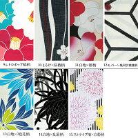 Tikaティカ二部式浴衣3点セット(セパレート浴衣+帯+下駄)黒地×菊桜(Mサイズ/Lサイズ)